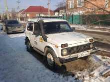 Краснодар 4x4 2121 Нива 2004