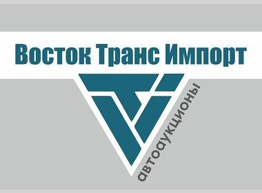 Компания восток транс сервис г новороссийск