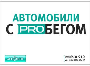 Разместить объявление по городу новокузнецка работа бухгалтеры доска объявлений