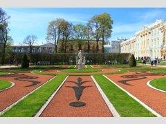 Екатерининский (Парк)