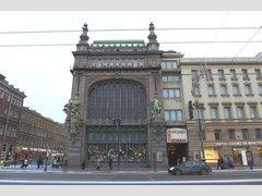 Елисеевский магазин в Санкт-Петербурге (Архитектура)
