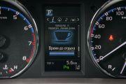 Система контроля усталости водителя: да