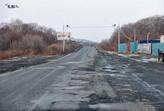 Очевидно, что ямочными ремонтами проблему «убитой» дороги не решить.