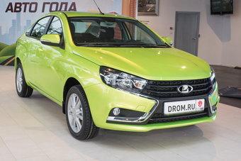 В Германии за Lada Vesta будут просить минимум 12 490 евро.