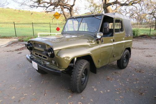 УАЗ 469 1972 - отзыв владельца