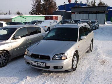Subaru Legacy 1999 отзыв автора | Дата публикации 03.02.2017.