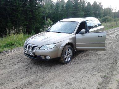 Subaru Outback, 2007