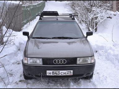 Audi 80 1988 отзыв автора | Дата публикации 14.02.2017.
