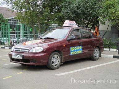 Chevrolet Lanos,