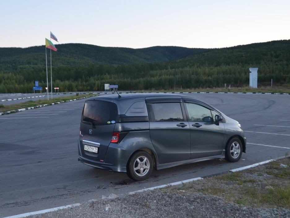 Машина путешественник