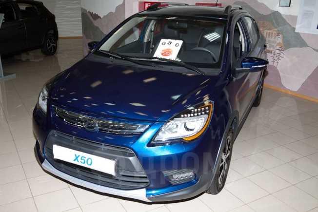 Lifan X50, 2016 год, 634 900 руб.