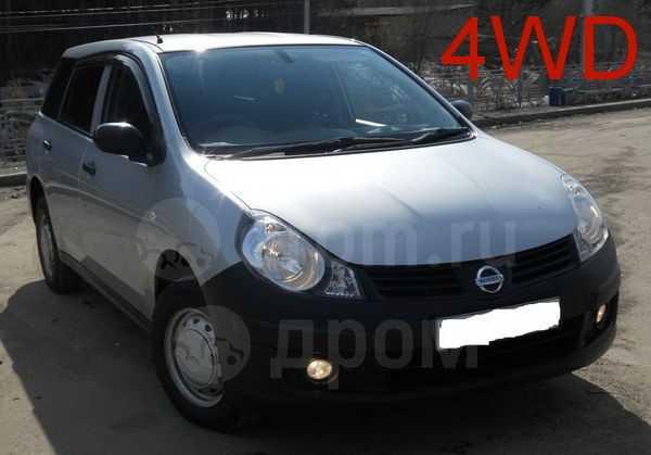Nissan AD, 2009 год, 395 000 руб.