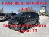 Хабаровск Делика 2001