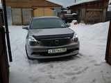 Северобайкальск Блюбёрд Сильфи