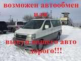 Хабаровск Исузу Фарго 2000