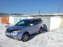 Улан-Удэ HR-V 2005