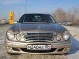 Новосибирск Е-класс 2003