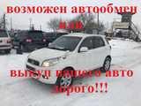 Хабаровск Be-Go 2008