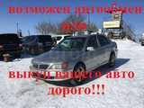 Хабаровск Тойота Виста 2000