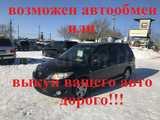 Хабаровск Мазда МПВ 2005