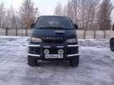Кызыл Делика 1996
