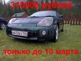 Новосибирск Тойота МРС 2000