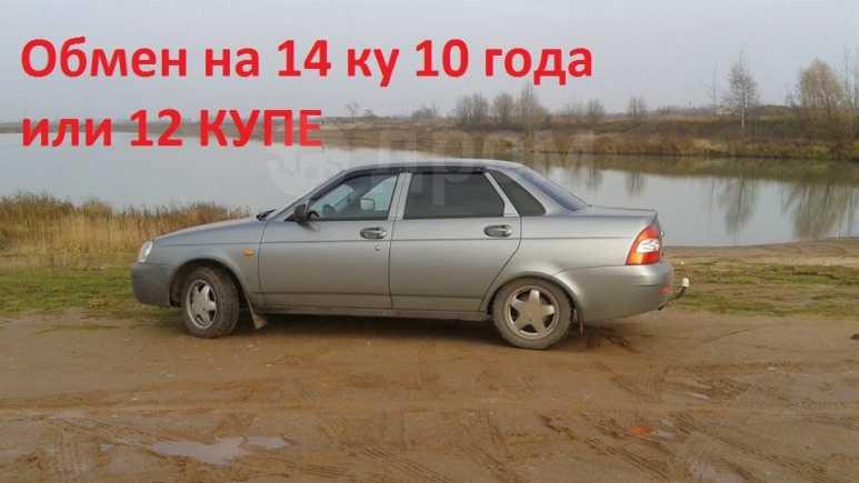 Лада Приора, 2008 год, 130 000 руб.
