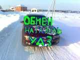 Омск Еунос 500 1992