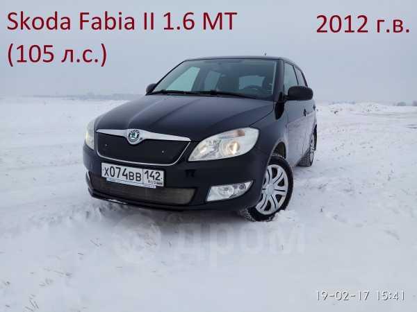 Skoda Fabia, 2012 год, 405 000 руб.