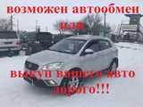 Хабаровск Актион 2012