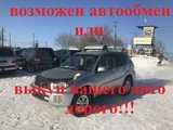 Хабаровск Тойота РАВ4 2001