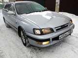 Иркутск Калдина 1997