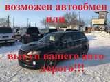 Хабаровск Аиртрек 2003