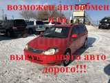 Хабаровск Тойота Филдер 2002