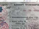 Томск Хонда ЦР-В 1998