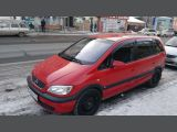 Красноярск Субару Трэвик 2001