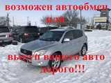 Хабаровск Тойота РАВ4 2007
