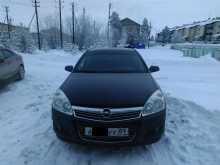 Пурпе Astra 2011