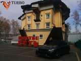 Иркутск Альтеза 1999
