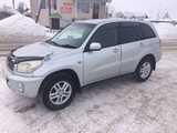 Куйбышев Тойота РАВ4 2002