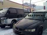 Петропавловск-Кам... Хонда Аккорд 1997