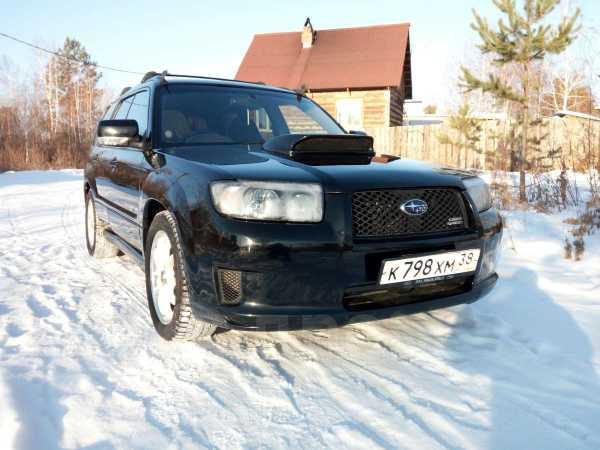 Subaru Forester, 2006 год, 610 000 руб.