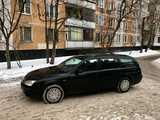 Москва Ford Mondeo 2007