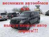 Хабаровск Ниссан Патрол 2012