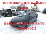 Хабаровск Калдина 2000