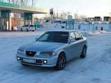 Белогорск Хонда Аскот 1995