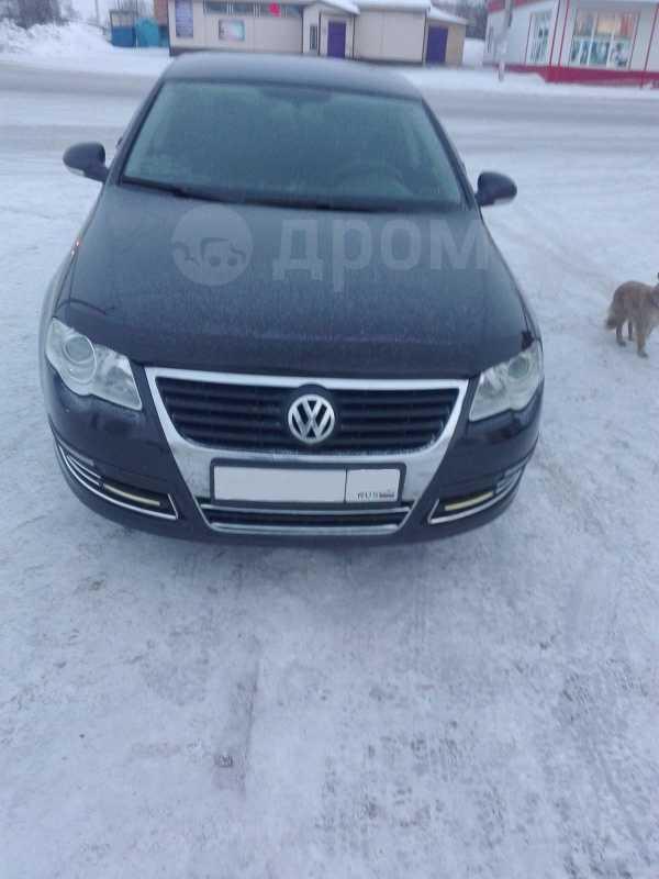 Volkswagen Passat, 2006 год, 455 000 руб.