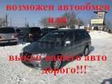 Хабаровск Либерти 2002