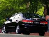 Благовещенск Хонда Инспайр 2003