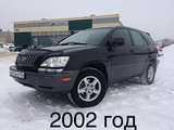 Новосибирск Лексус РХ 300 2001